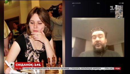 Спортивний журналіст Леонід Веселков прокоментував відмову Анни Музичук від Чемпіонату світу з шахів