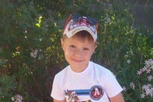 6-летнему сыну воина АТО Ване нужна помощь