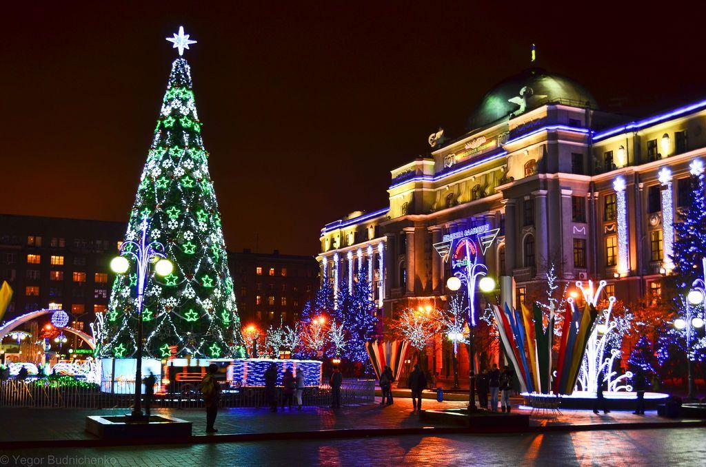 Харків, Новий Рік