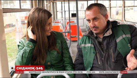 Ірина Гулей розказала, що залишилося поза зйомками сюжету про професію кондуктора