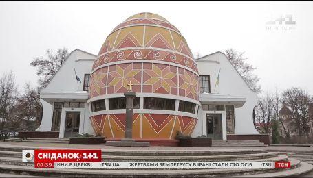 Мой путеводитель. Коломыйщина - музеи национальной культуры и юмора
