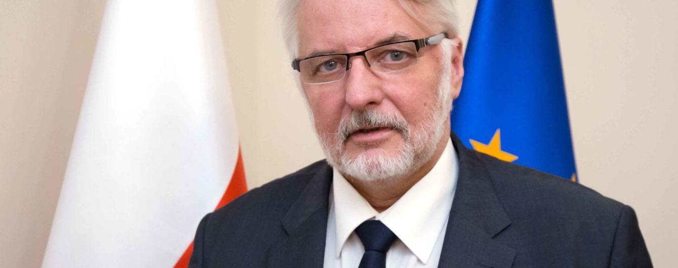 Польша не будет разглашать, кого внесла в список персон нон грата из Украины