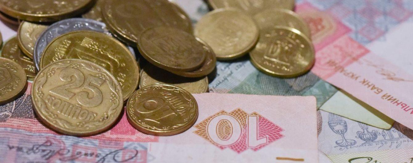 НБУ введет в обращение новые монеты номиналом 1, 2, 5 и 10 гривен и будет изымать бумажные купюры