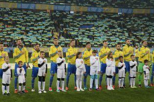 Четыре победы за год. Как сборная Украины играла в 2017-м