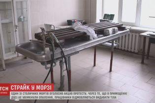 В столичном морге возобновили поставку горячей воды, но тела пока не отдают