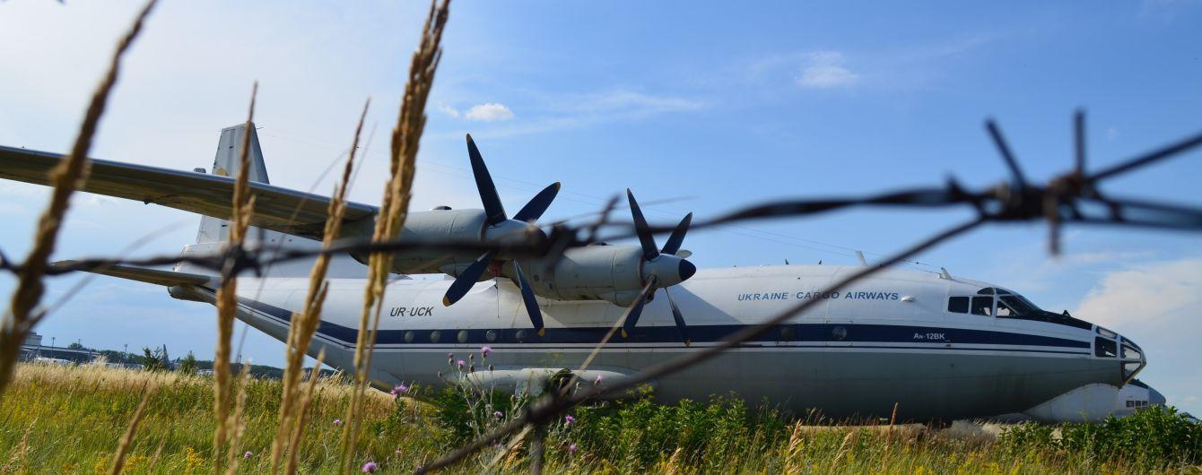 """В """"Борисполе"""" правоохранители на три часа задержали пассажиров из-за стирального порошка"""