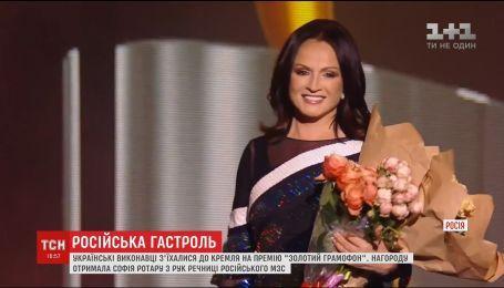 """Українські співаки з'їхалися до Кремлівського палацу, аби отримати статуетку """"Золотий грамофон-2017"""""""