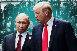 В'єтнамська зустріч Путіна та Трампа: початок нового діалогу