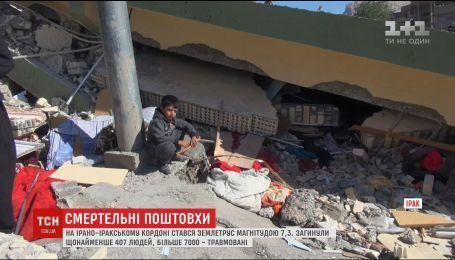 Землетрясение на границе Ирака и Ирана называют самым большим по количеству жертв