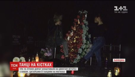 На Львовщине трое школьниц устроили вечеринку прямо на кладбище