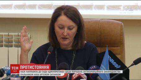 НАЗК направило в суд админпротокол о нарушениях антикоррупционного законодательства главой НАБУ