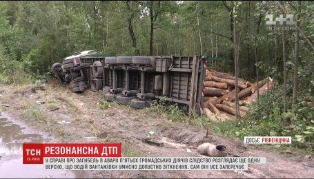 Водій вантажівки міг навмисно в'їхати в авто з п'ятьма громадськими діячами на Рівненщині