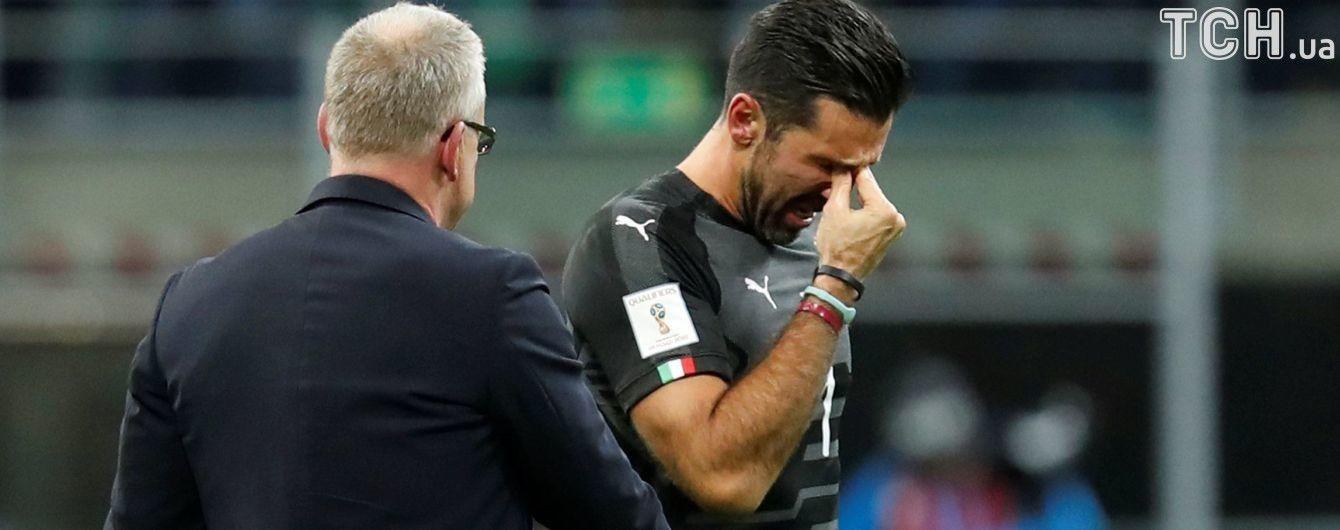 Буффон едва сдержал слезы во время интервью после невыхода сборной Италии на ЧМ-2018