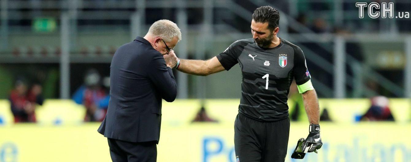 Легендарний Буффон завершив кар'єру у збірній Італії