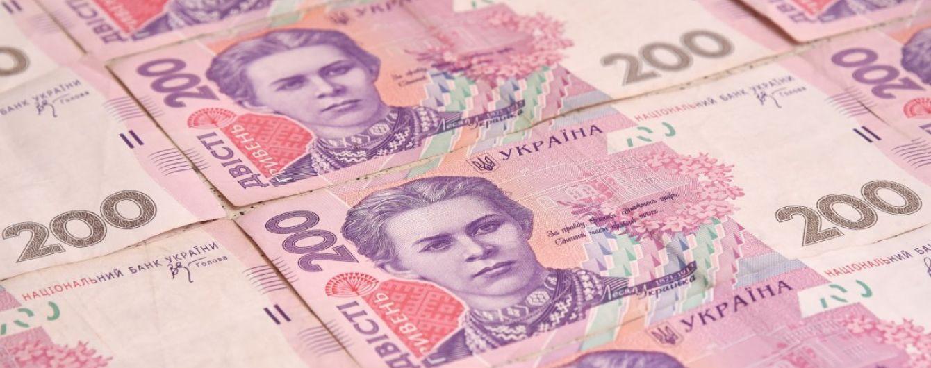 Минюст назвал трех крупнейших должников по выплате зарплаты