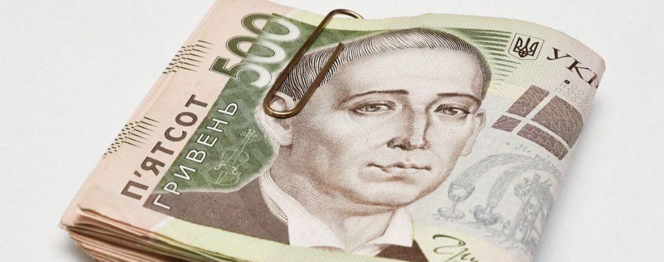 Фальшивые деньги. Какие поддельные гривны можно встретить чаще всего