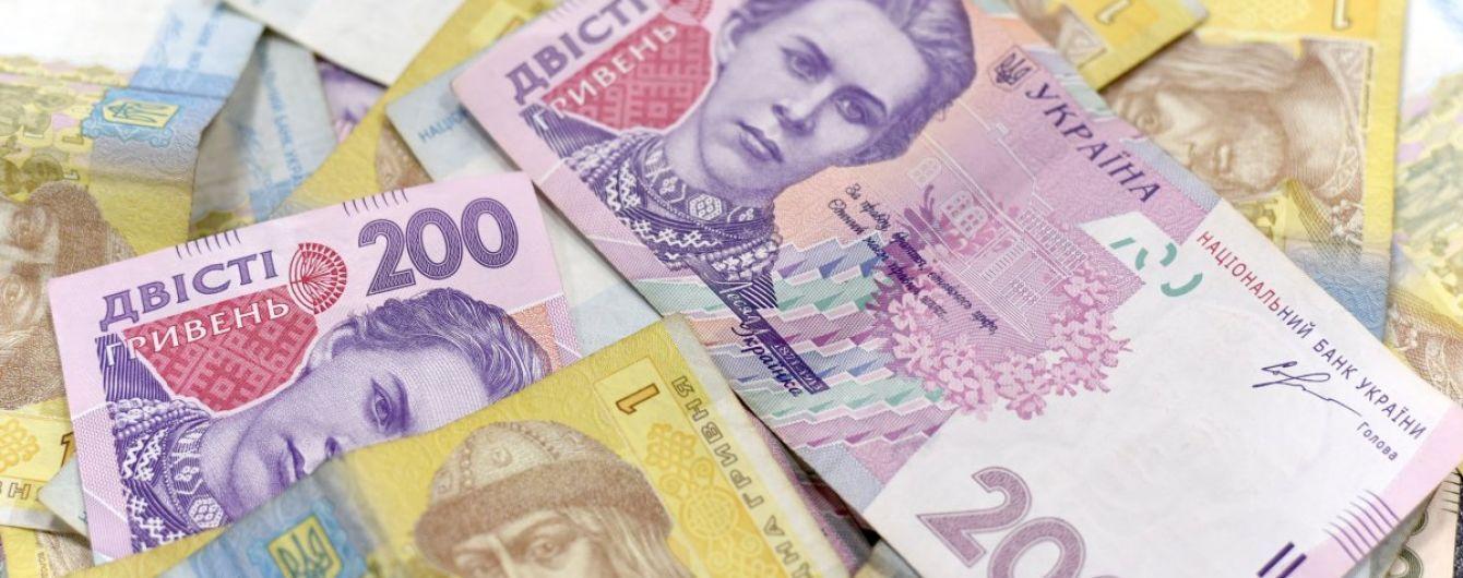 Правительство определило размер ежегодной единовременной помощи: кто получит деньги