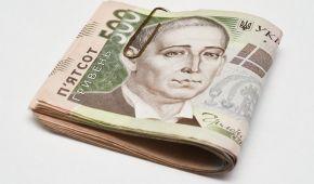 Процедура укілька кліків: банки долучаються до системи автоматичного списання боргів з українців