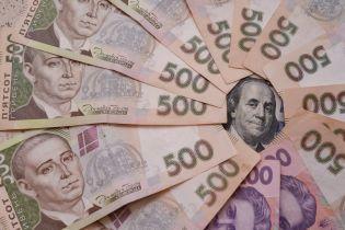 Латвия конфискует более 30 млн долларов экс-чиновников времен Януковича