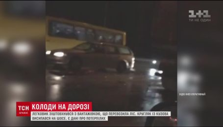 Из-за аварии с лесовозом в Киеве пострадали люди
