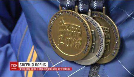 Украинский стали чемпионками мира с паралимпийского фехтования