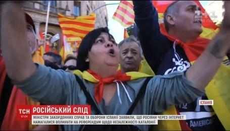 Мадрид підозрює Москву у спробі дестабілізувати ситуацію в Іспанії