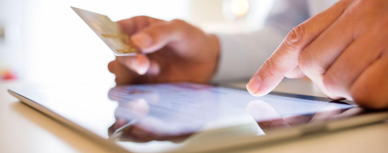 Рахунки в банках можна буде відкрити дистанційно – НБУ розширив можливості системи BankID