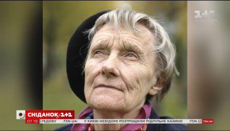 "История жизни ""мамы"" Карлсона Астрид Линдгрен"