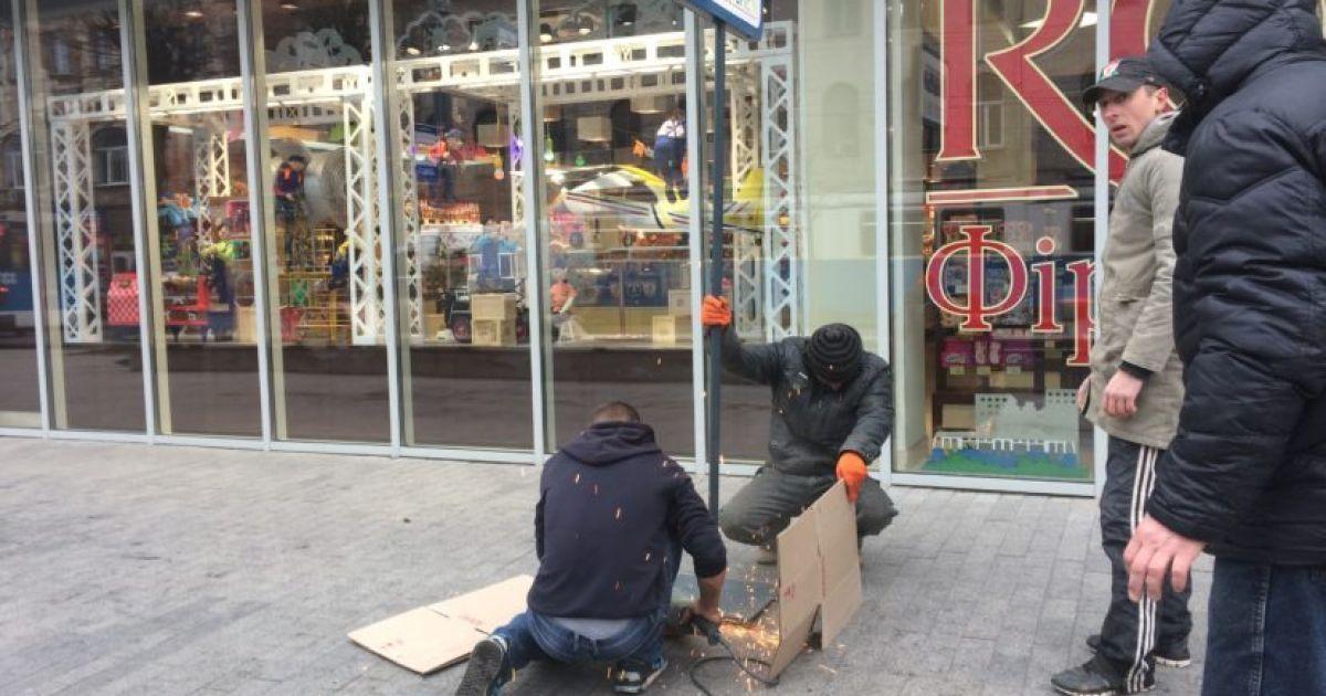 """Рабочие демонтируют вывеску """"Остановка """"Магазин Roshen"""""""" @ Veжа"""