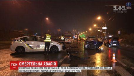Винуватцю смертельної ДТП у Києві оберуть запобіжний захід
