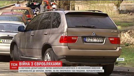 """Литва может забрать машины в украинцев с """"евробляхамы"""""""