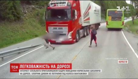 У Норвегії зафільмували вражаючі кадри, як дитині вдалося уникнути смерті