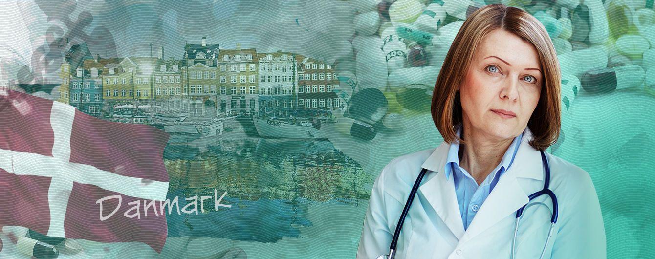"""Как лечат в Дании: через врачей с """"Гуглом"""" к врачам-специалистам"""
