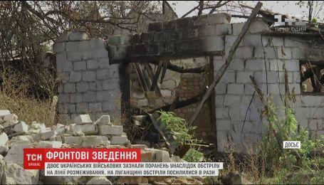 У зоні АТО бойовики гатять по житловим кварталам з артилерії та гранатометів