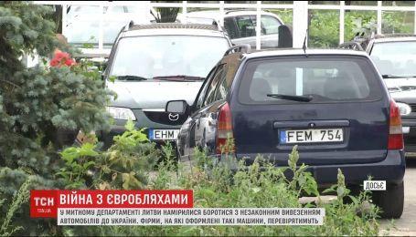 """Литва готова конфисковывать машины украинцев на так называемых """"евробляхах"""""""