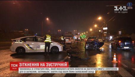 Владимир Найда признал свою вину в совершении смертельного ДТП накануне