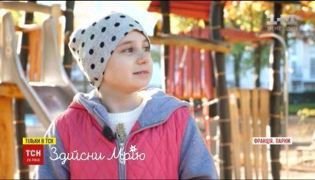 За крок до мрії: чи змогла одеситка Саша на четвертій стадії раку побачити Париж