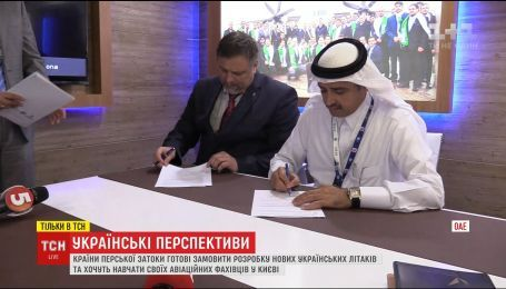 Саудівська Аравія хоче замовити серійне виробництво українських літаків Ан-132