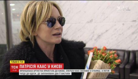 Патрисия Каас посетила столицу