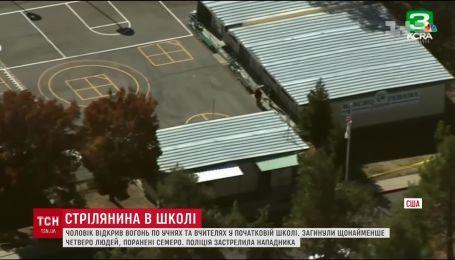 Стрілянина в американській школі. Невідомий вбив чотирьох осіб