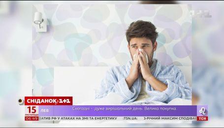 В Украине увеличилось количество больных ОРВИ