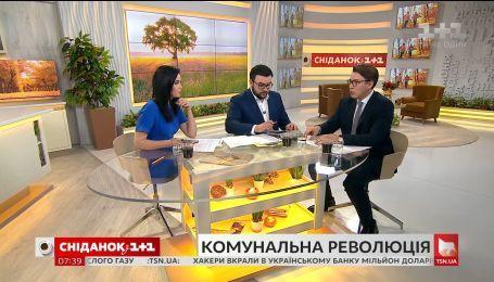 Юрист Лаврентий Царук рассказал о нововведениях Закона о жилищно-коммунальных услугах