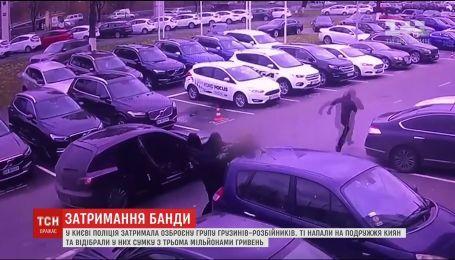 Поліція затримала п'ятьох грузинів, підозрюваних у скоєнні щонайменше 10 злочинів