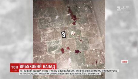 В Ровно бывший АТОшник навеселе бросил в полицейских гранату
