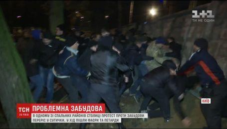 У Києві протест проти забудови скверу переріс у сутички з фаєрами та петардами