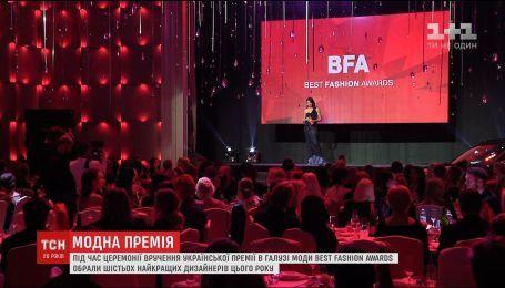Best Fashion Awards: у Києві обрали шістьох найкращих дизайнерів цього року