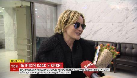 Французская артистка Патрисия Каас сегодня выступит в Киеве