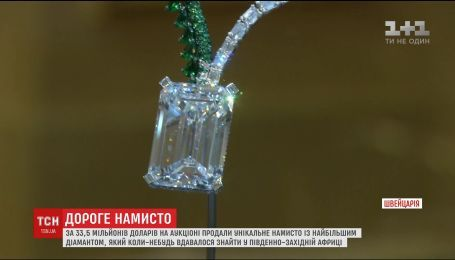 В Женеве продали уникальное ожерелье за 33 с половиной миллиона долларов