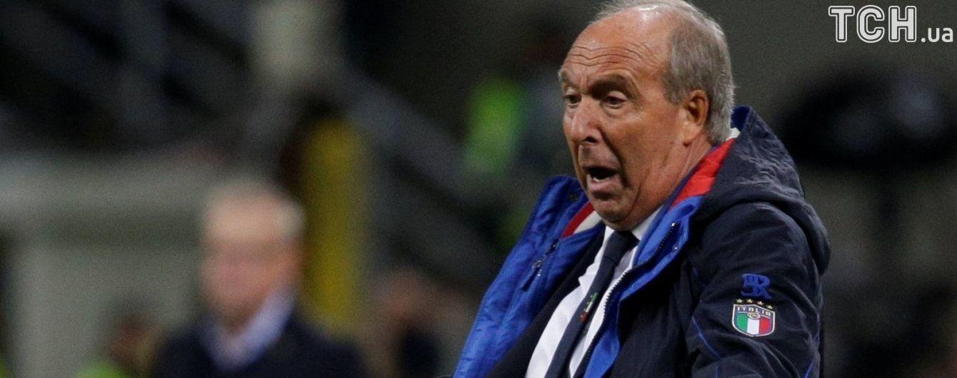 Известная шведская компания потролила тренера сборной Италии после невыхода на ЧМ-2018