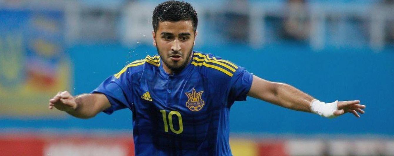 Экс-футболист молодежной сборной Украины стал гражданином Грузии